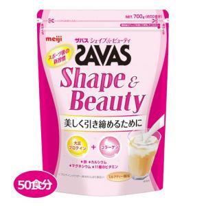 「ザバス(SAVAS) シェイプ&ビューティ 50食分 700g」は、大豆プロテインとフィッシュコラ...