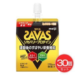 「ザバス(SAVAS) リカバリープロテインゼリー 180g×30個セット」は、たんぱく質と糖質を理...