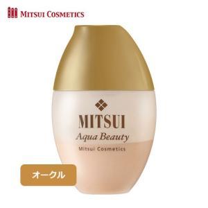 ミツイ アクアビューティー オークルN 35g  - 三井コスメティックス|healthy-good
