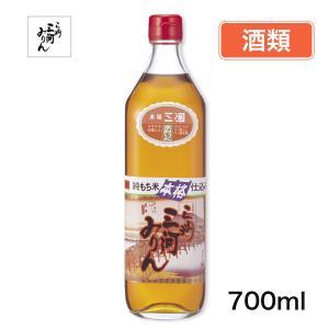 三州三河みりん 700ml 酒類 - 角谷文治郎商店|healthy-good
