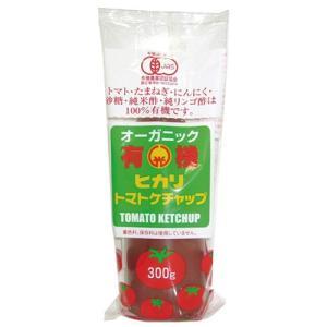 ヒカリ 有機トマトケチャップ チューブ 300g  - 光食品 healthy-good