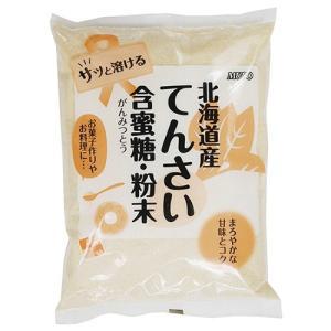 北海道産 てんさい含蜜糖 粉末 500g  - ムソー|healthy-good