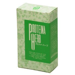 プロテナハーブ 60粒  - フィティカル|healthy-good