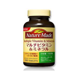 ネイチャーメイド マルチビタミン&ミネラル 100粒  - 大塚製薬|healthy-good