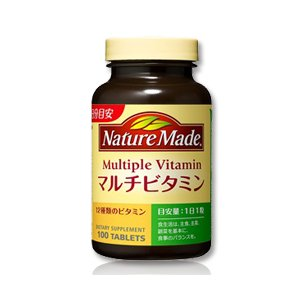 ネイチャーメイド マルチビタミン 100粒  - 大塚製薬|healthy-good