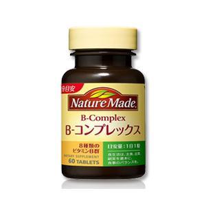 ネイチャーメイド Bコンプレックス(葉酸200μg配合)60粒  - 大塚製薬|healthy-good