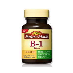 ネイチャーメイド ビタミンB1 80粒  - 大塚製薬|healthy-good