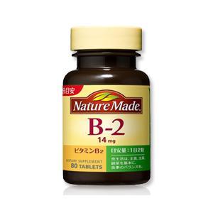 ネイチャーメイド ビタミンB2 80粒  - 大塚製薬|healthy-good