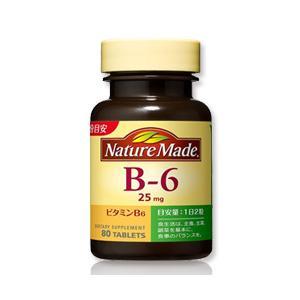 ネイチャーメイド ビタミンB6 80粒  - 大塚製薬|healthy-good