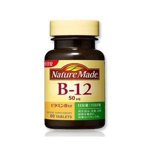 ネイチャーメイド ビタミンB12 80粒  - 大塚製薬|healthy-good