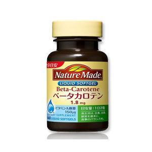 ネイチャーメイド ベータカロチン 140粒   - 大塚製薬|healthy-good