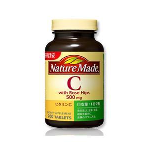 ネイチャーメイド C500withローズヒップ  200粒  - 大塚製薬|healthy-good