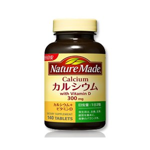 ネイチャーメイド カルシウム  140粒  - 大塚製薬|healthy-good