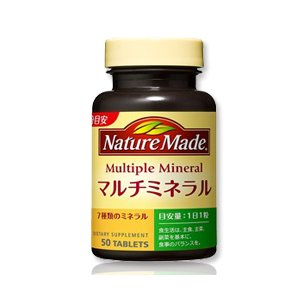 ネイチャーメイド マルチミネラル 50粒  - 大塚製薬|healthy-good