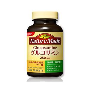 ネイチャーメイド グルコサミン 180粒  - 大塚製薬|healthy-good