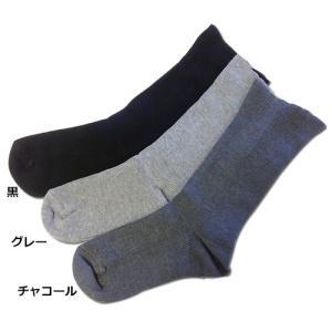 オールシーズン 超のびのび靴下 1足 黒 R-990  - 日本エンゼル|healthy-good