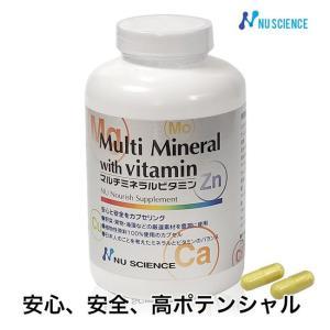 マルチミネラル・ビタミン  - ニューサイエンスNS healthy-good