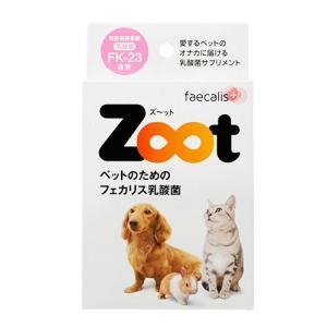 Zoot(ズーット) 250mg×60粒  - ニチニチ製薬 healthy-good
