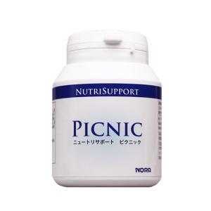 ニュートリサポート ピクニック 30粒  - ノラ・コーポレーション|healthy-good