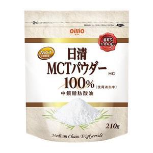 日清MCTパウダーHC 210g  - 日清オイリオ [MCTオイル]|healthy-good