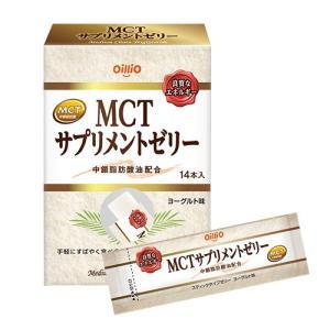 MCTサプリメントゼリー 15g×14本入  - 日清オイリオ [MCTオイル]|healthy-good