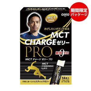 MCT CHARGEゼリー PRO 長友選手限定パッケージ 14本入  - 日清オイリオ|healthy-good