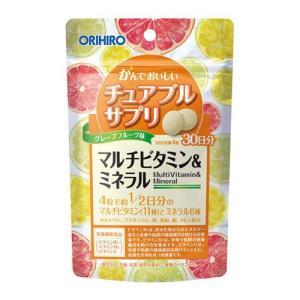 かんでおいしいチュアブルサプリ マルチビタミン&マルチミネラル 120粒  - オリヒロ|healthy-good