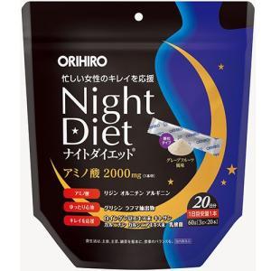 ナイトダイエット顆粒 3g×20本  - オリヒロプランデュ healthy-good