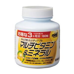 MOSTチュアブル マルチビタミン&ミネラル 180粒  - オリヒロ healthy-good