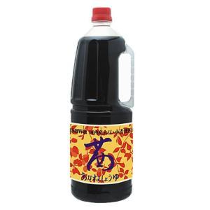 オーサワの茜醤油 ペットボトル 1.8L  - オーサワジャパン healthy-good
