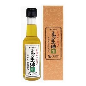 オーサワのえごま油(しそ油) 生 140g  - オーサワジャパン|healthy-good