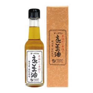 オーサワのえごま油(しそ油) 140g  - オーサワジャパン|healthy-good