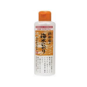 浜御塩の海水にがり 170ml  - 白松|healthy-good