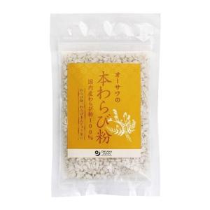 オーサワの本わらび粉 50g  - オーサワジャパン