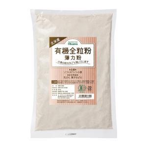 「北米産 有機全粒粉 薄力粉 500g」は小麦を丸ごと粉砕した有機全粒粉です。お菓子作りや天ぷらにご...