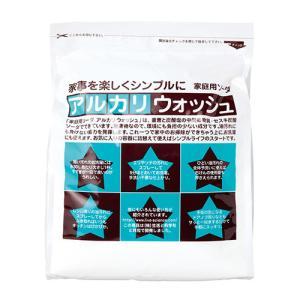 「アルカリウォッシュ 3kg」は、重曹と炭酸ソーダでできた洗浄剤です。界面活性剤不使用。水に溶けやす...