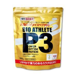 大豆ペプチドプロテイン バイオアスリートP3 オリジナル 500g  - ピィアイシィバイオ|healthy-good