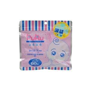 ぷるぷるアイシートマスク 60枚  - レックスプロジェクト|healthy-good
