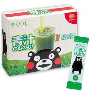 青汁のむのむ みかん味 4g×31包  - リフレ healthy-good