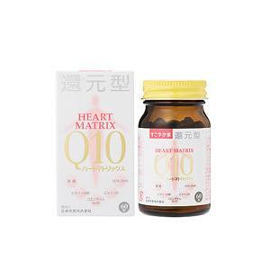 還元型ハートマトリックスQ10  60粒  - 三井物産|healthy-good