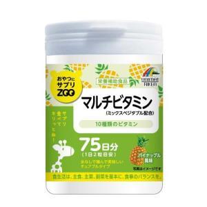 おやつにサプリZOO マルチビタミン 150粒  - ユニマットリケン healthy-good