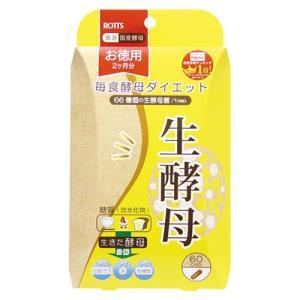 生酵母 お徳用 60カプセル  - ロッツ|healthy-good