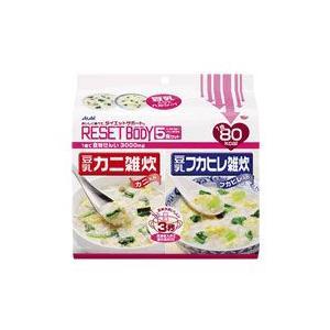 リセットボディ 豆乳カニ雑炊&豆乳フカヒレ雑炊 5食  - アサヒフード&ヘルスケア|healthy-good
