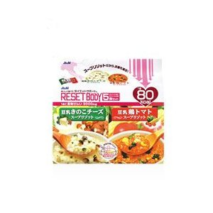 リセットボディ 豆乳きのこチーズスープリゾット&豆乳鶏トマトスープリゾット 5食  - アサヒフード&ヘルスケア|healthy-good