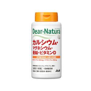ディアナチュラ カルシウム・マグネシウム・亜鉛・ビタミンD 180粒  - アサヒフード&ヘルスケア healthy-good