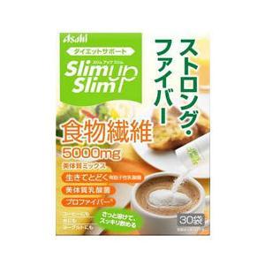 スリムアップスリム ストロングファイバー 30袋  - アサヒフード&ヘルスケア|healthy-good