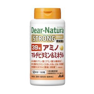 ディアナチュラ ストロング 39アミノマルチビタミン&ミネラル 150粒  - アサヒフード&ヘルスケア|healthy-good