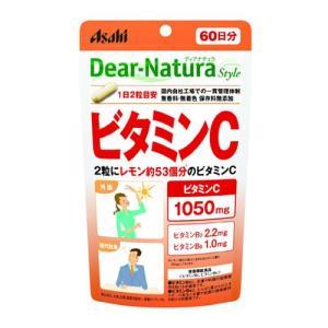 ディアナチュラ ビタミンC パウチタイプ 120粒  - アサヒフード&ヘルスケア healthy-good