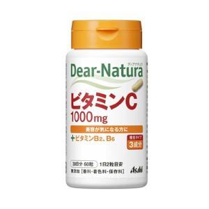 ディアナチュラ ビタミンC ボトルタイプ 60粒  - アサヒフード&ヘルスケア healthy-good