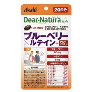 ディアナチュラ ブルーベリー×ルテイン+マルチビタミン 60粒  - アサヒフード&ヘルスケア|healthy-good